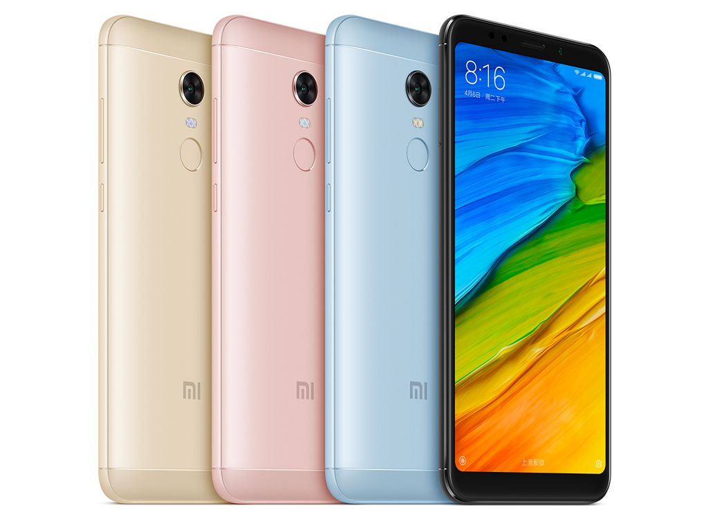 Xiaomi Redmi 5 (gold) фото