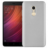 Бампер I-Zore для Xiaomi Redmi Note 4X (серебряный)