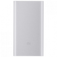 Xiaomi Mi Power Bank 2 10000 mAh (серебристый)